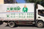 宁先生从通州临河里搬入大学北京大学