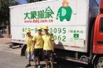 李先生从海淀北京大学搬入崇文磁器口