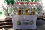 卿先生从石景山老山搬入海淀北京大学